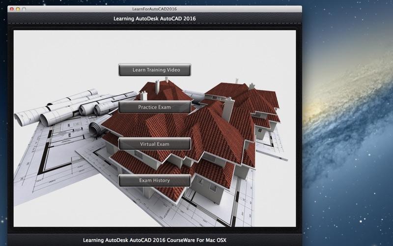 LearnForAutoCAD2016 screenshot 1