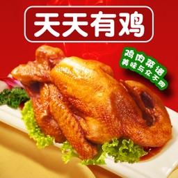 天天有鸡 - 家常鸡肉做法大全