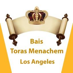 Bais Toras Menachem