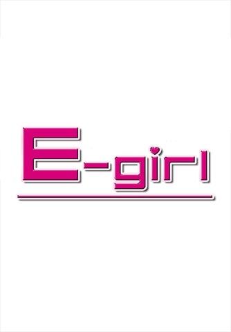 E-girl screenshot 2