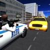 警察の車の追跡シミュレータの 3D