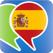 스페인어 상용 회화집 - 쉬운 스페인 여행