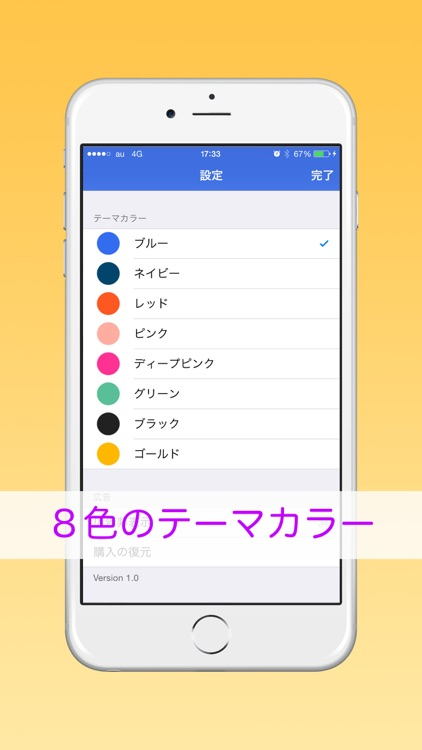 Goldfish : ブックマークを楽しく使うブラウザアプリ