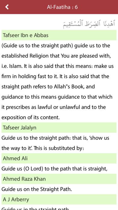 Quran & English Translation ( Text & Audio ) screenshot four