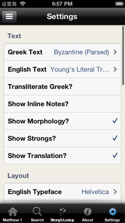 Greek Interlinear Holy Bible