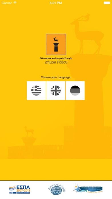 download Tourism Rhodes apps 1