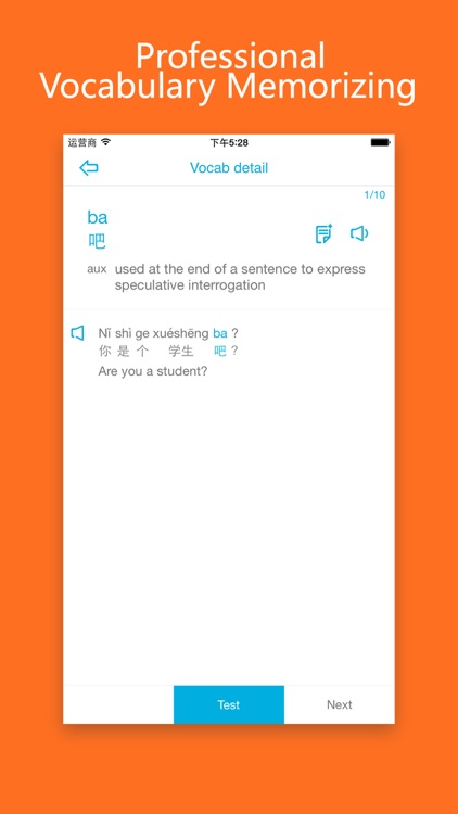 Learn Chinese/Mandarin-HSK Level 2 Words
