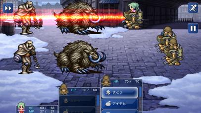 FINAL FANTASY VI screenshot1