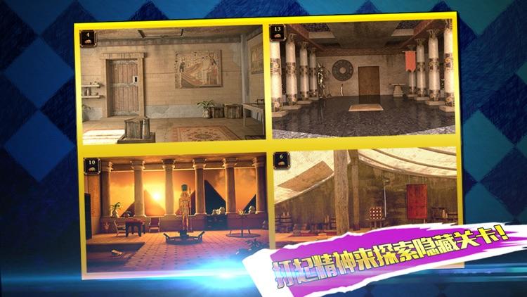 密室逃脱:100个房间之六埃及探险 screenshot-3