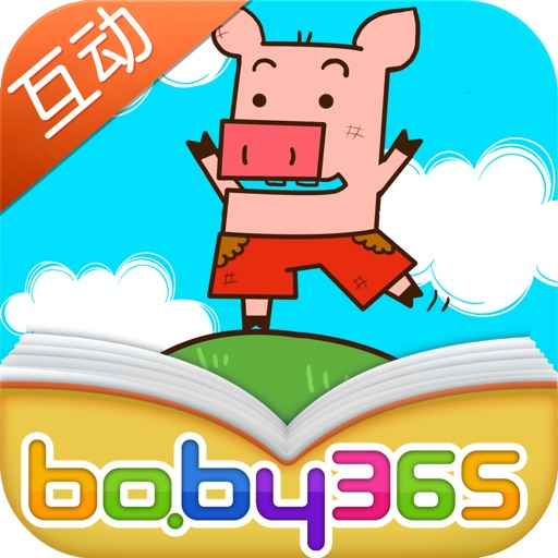 Pig Dudu & Long-distance Running-baby365