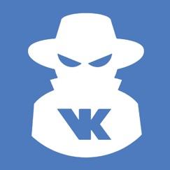 Шпион из ВК PRO - Анализ страницы пользователей ВКонтакте Обзор приложения
