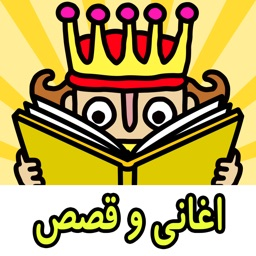 MOVING BOOKS! Jajajajan (Arabic)