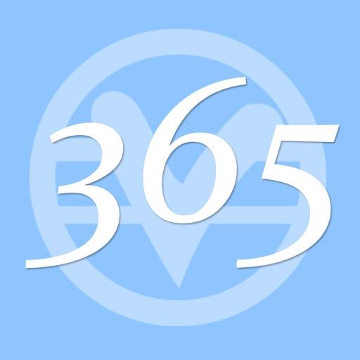 Ernest 365