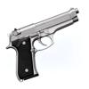 GunApp Plus