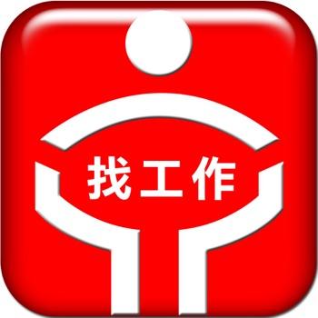 台灣就業通 找工作