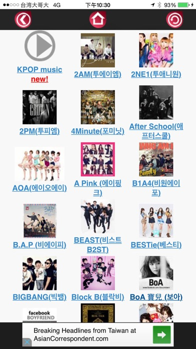 KPOP Korean POP Music(K-POP韓國流行音樂) screenshot two