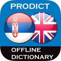 Serbian <> English Dictionary + Vocabulary trainer