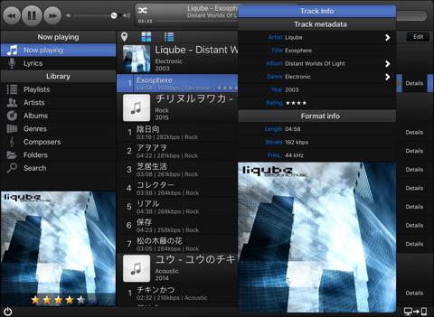 MonkeyMote for foobar2000 HD - náhled