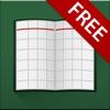 測量野帳 〜 現場監督必携の水準測量野帳アプリ 無料版 - iPhoneアプリ