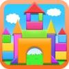 哈啰移动积木城堡 - 叠叠高免费益智游戏
