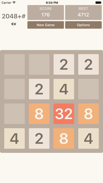 2048+# screenshot-3