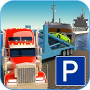 船厂汽车转运卡车至尊停车场驾驶考试用卡车模拟2016年