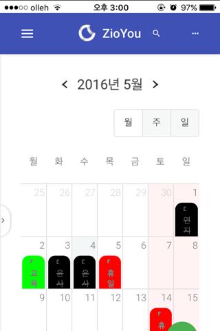 지오유9 - náhled