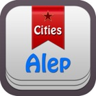 Alep Offline Map Travel Guide icon