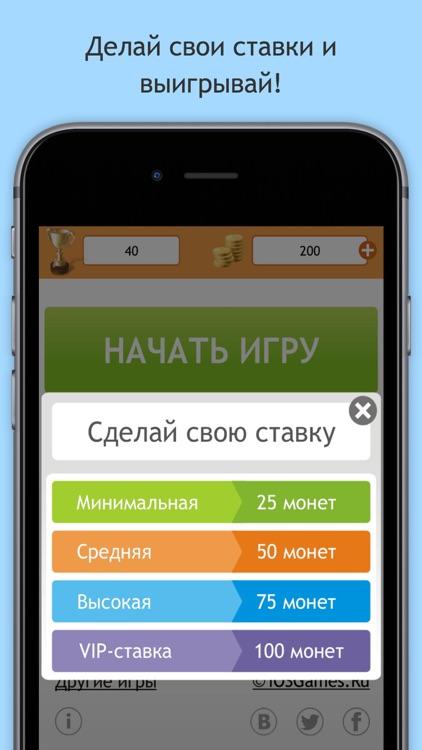 Назад в СССР screenshot-3