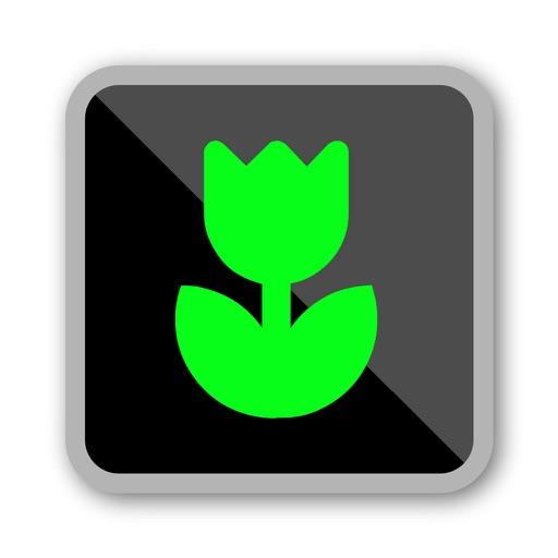 GardenDiary