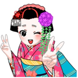 Maiko 2 stickers for iMessage