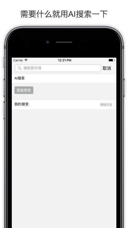 公务员考拉 - 公考和事业单位考试必备 screenshot-4