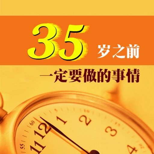 33 financial management classes