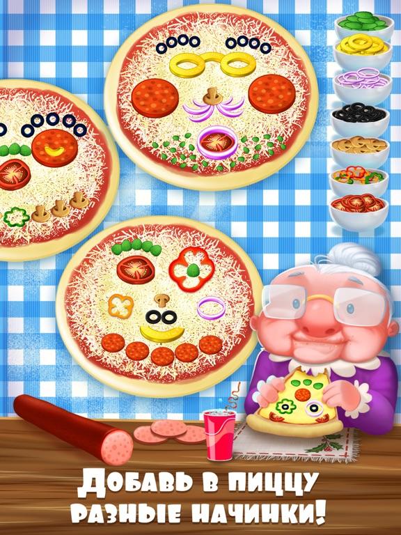 Скачать Пиццерия «У Беллы»