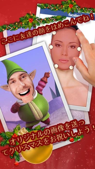 おしゃべりこびとのアーノルド - Talking Arnold the Elfのスクリーンショット5
