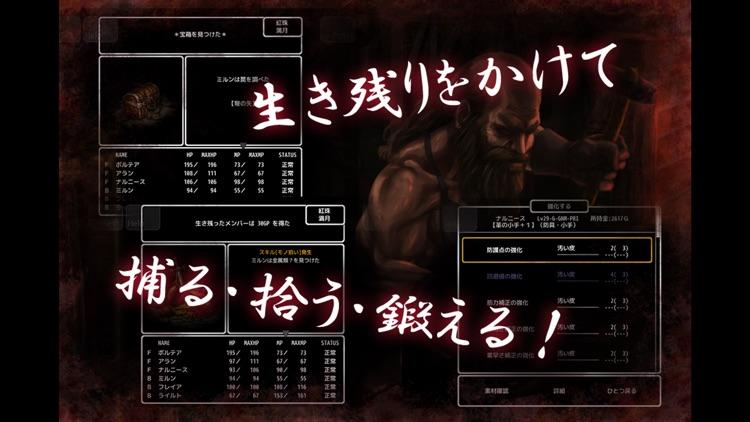 Abyss and Dark #1 Lite screenshot-3