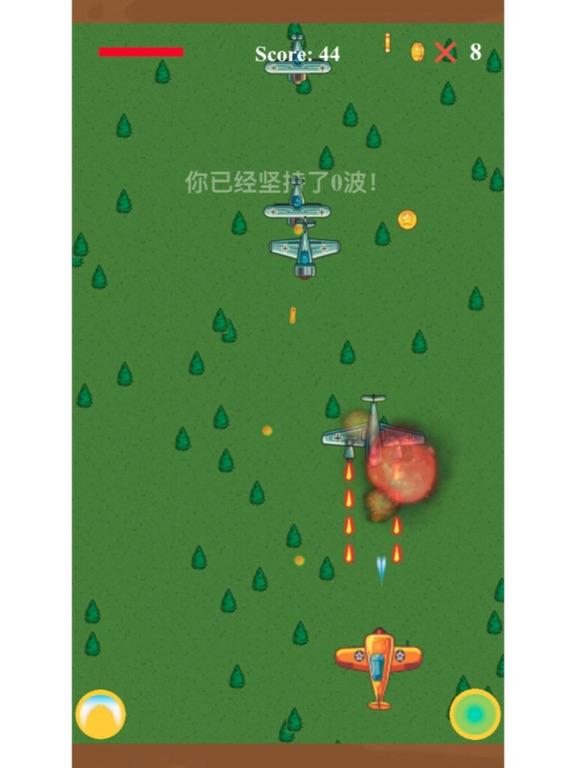 Fight-the battle-ipad-1