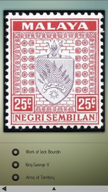 Stamp Catalog