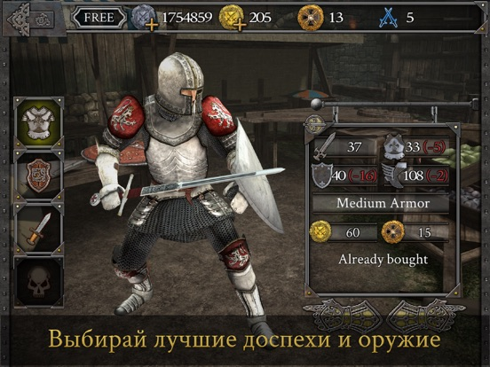 Скачать Knights Fight: Medieval Arena