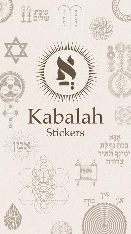 Kabbalah Stickers screenshot-0