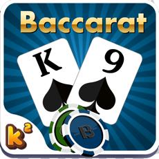 Activities of Classic Vegas Baccarat