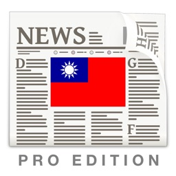 Taiwan News Pro - Daily Updates & Latest Info