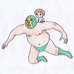 Miya's World: Wrestler and son