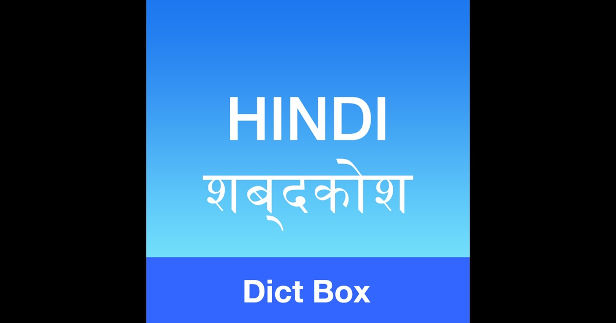Try These Oxford English To Bengali Dictionary Software Free