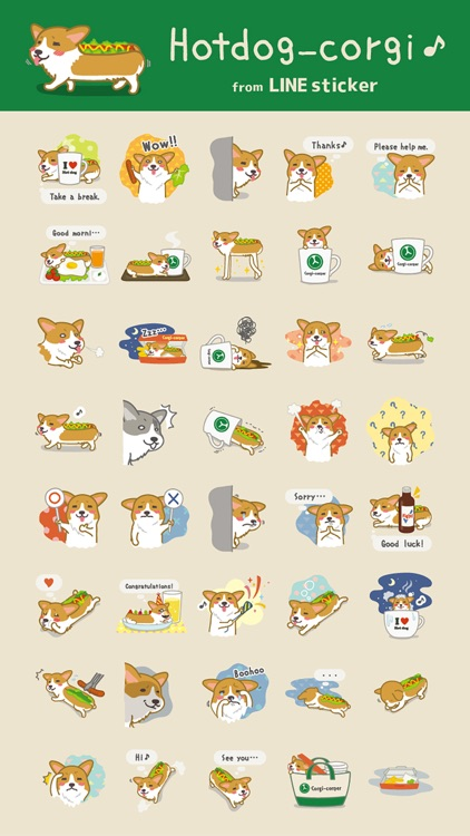 Hot dog-Corgi (English ver.)