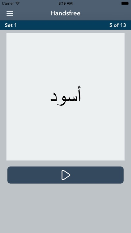 Learn Arabic Essentials - AccelaStudy®