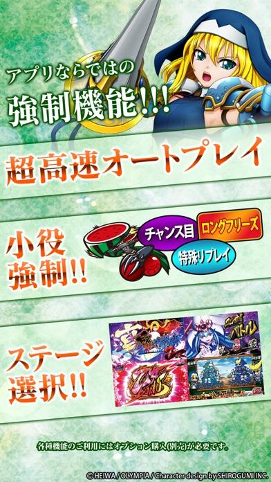 戦国乙女2~深淵に輝く気高き将星~ screenshot1