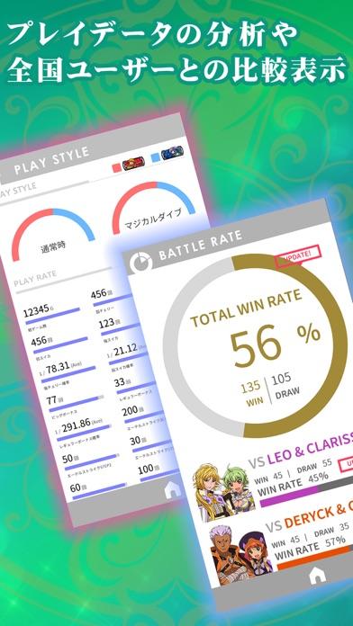 パチスロ ウィッチマスター スロプラアプリのスクリーンショット2