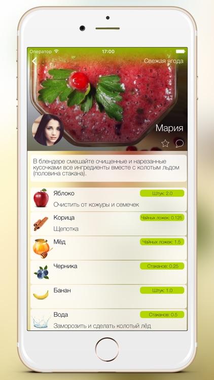 Smoothie. Рецепты и информация о продуктах.