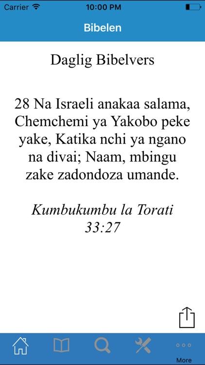 Biblia Takatifu (Kiswahili - Bible in Swahili)